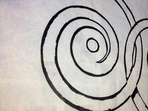 Spiralplan